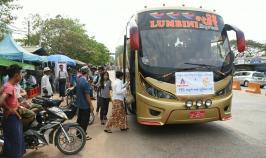 BFM မှ မော်တော်ယာဉ်အစီး (၈၀) ဖြင့် ရန်ကုန်မြို့တော်မှ ပြည်သူများသွားလာရေးလွယ်ကူချောမွေ့စေရန် ပါဝင်ဆောင်ရွက်