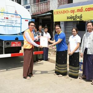 ကမ္ဘောဇအနာဂတ်အလင်းတန်းမြန်မာဖောင်ဒေးရှင်းမှ အရေးပေါ်ကယ်ဆယ်ရေးနှင့် လူမှုအထောက်အကူပြု ဖွံ့ဖြိုးရေးအသင်းသို့ ရေသယ်ယာဉ် အသစ်တစ်စီး လှူဒါန်း။