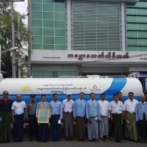 ကမ္ဘောဇအနာဂတ်အလင်းတန်းမြန်မာဖောင်ဒေးရှင်းမှ သာစည်မြို့နယ်၊ ဇေယျာသုခရေလှူအသင်းသို့ရေသယ်ယာဉ်အသစ်တစ်စီး ပေးအပ်လှူဒါန်း။