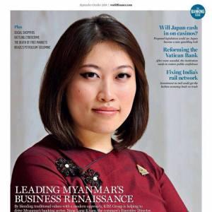 """ကမ္ဘောဇဘဏ်လီမိတက် ဒုတိယအမှုဆောင် အရာရှိချုပ် ဒေါ်နန်းလိုင်းခမ်းအား THE ASIAN BANKER မှ """"THE PROMISING YOUNG BANKER IN MYANMAR AWARD (အနာဂတ် လူငယ်ဘဏ်လုပ်ငန်းရှင်)"""" ဆုချီးမြှင့်။"""