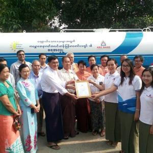 ကမ္ဘောဇအနာဂတ်အလင်းတန်းမြန်မာဖောင်ဒေးရှင်းမှ ရွှေလွိုင်ကော်(ကယား) ပရဟိတ အသင်းသို့ ရေသယ်ယာဉ် အသစ်တစ်စီးလှူဒါန်း။
