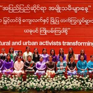 အနာဂတ်အလင်းတန်းမြန်မာဖောင်ဒေးရှင်းမှ အပြည်ပြည်ဆိုင်ရာအမျိုးသမီးများနေ့တွင် ပူးပေါင်းပါဝင်။