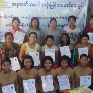 ကမ္ဘောဇအနာဂတ်အလင်းတန်းမြန်မာ ဖောင်ဒေးရှင်း၏ အခြေခံ စက်ချုပ်သင်တန်း အမှတ်စဉ်(၅) သင်တန်းဆင်းပွဲ
