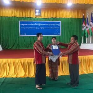 OCTOBER 23, 20ချင်းပြည်နယ် ထန်တလန်မြို့နှင့် အနီးတဝိုက်အတွက် ကမ္ဘောဇအနာဂတ်အလင်းတန်းမြန်မာဖောင်ဒေးရှင်းမှ ရေသယ်ယာဉ်အသစ် နှစ်စီးလှူဒါန်း။