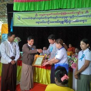 ကမ္ဘောဇအနာဂတ်အလင်းတန်းမြန်မာ ဖောင်ဒေးရှင်းမှ သဘာဝပတ်ဝန်းကျင် ကာကွယ်စောင့်ရှောက်ရေးနှင့် ဘေးဒုက္ခများကူညီကယ်ဆယ်ရေးကွန်ယက် ပဲခူးမြို့သို့ ရေသယ်ယာဉ်အသစ် ပေးအပ်လှူဒါန်း။